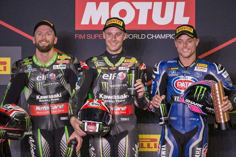 MotoGP | SBKカタール:レース1はレイが今季17勝目。カワサキが今季4度目のワン・ツー果たす