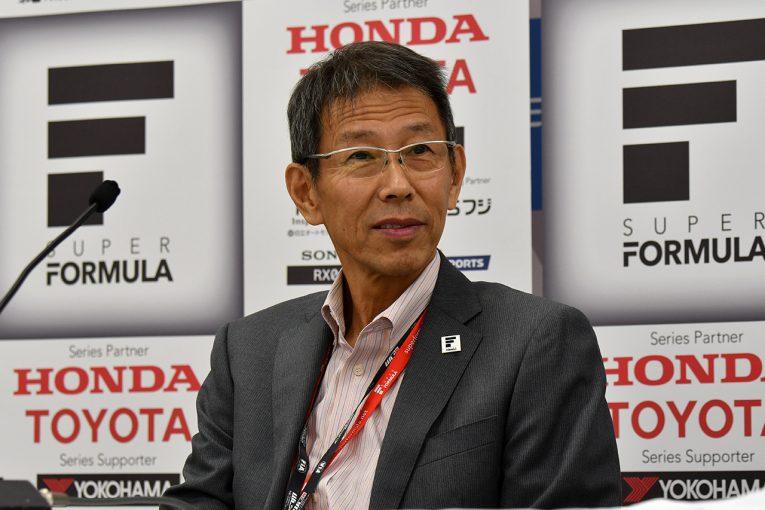 スーパーフォーミュラ | スーパーフォーミュラ:JRP倉下社長がファンへメッセージ「7大会開催へ最大限の努力を」