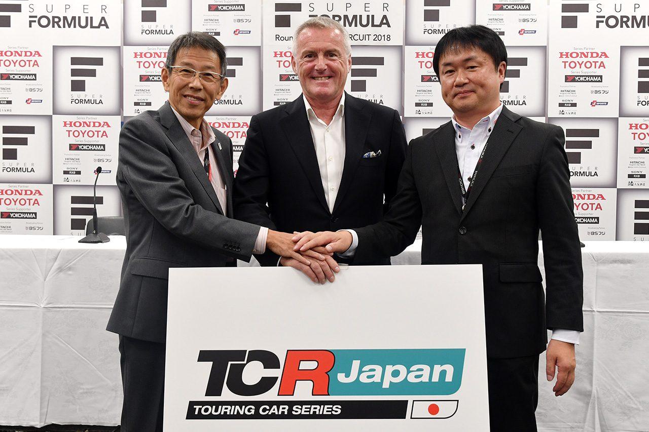 2019年スタートの『TCRジャパンシリーズ』の開催概要発表。初年度は全6戦を予定