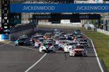 海外レース他 | 10月のWTCR世界ツーリングカーカップ鈴鹿ラウンドは東コースでの開催が決定