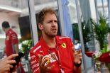 F1 | ベッテル「新型フロアをテストしたが、使わないことに決めた」:F1メキシコGP金曜