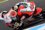 MotoGP | イデミツ・ホンダ・チーム・アジア 2018MotoGP第17戦オーストラリアGP 予選レポート