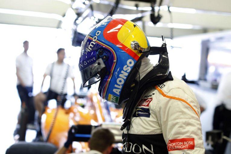 F1 | アロンソ12番手「いい予選ラップではなかったから、順位を聞いて驚いた。久々に訪れた入賞のチャンス」:F1メキシコGP土曜