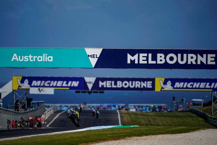 MotoGP | 【順位結果】2018MotoGP第17戦オーストラリアGP決勝