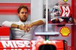 F1 | ベッテル「0.2秒縮めるために必死にプッシュしたが、ポールに届かず」:F1メキシコGP土曜
