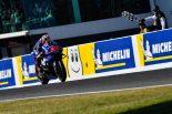 MotoGP | MotoGPオーストラリアGP決勝:ビニャーレス独走でヤマハが26レースぶりの優勝。イアンノーネは4度目の表彰台