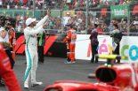 F1 | 【ポイントランキング】F1第19戦メキシコGP終了時点