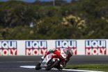 MotoGP | ホンダ・チーム・アジア 2018MotoGP第17戦オーストラリアGP 決勝レポート