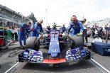 F1 | トロロッソ・ホンダF1密着:力強いペースを発揮したガスリー、メキシコGPで最後尾から10位入賞