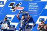 MotoGP | ヤマハのビニャーレス、MotoGPオーストラリアGPで1年半ぶりの優勝に歓喜「突然、光のなかに出た」