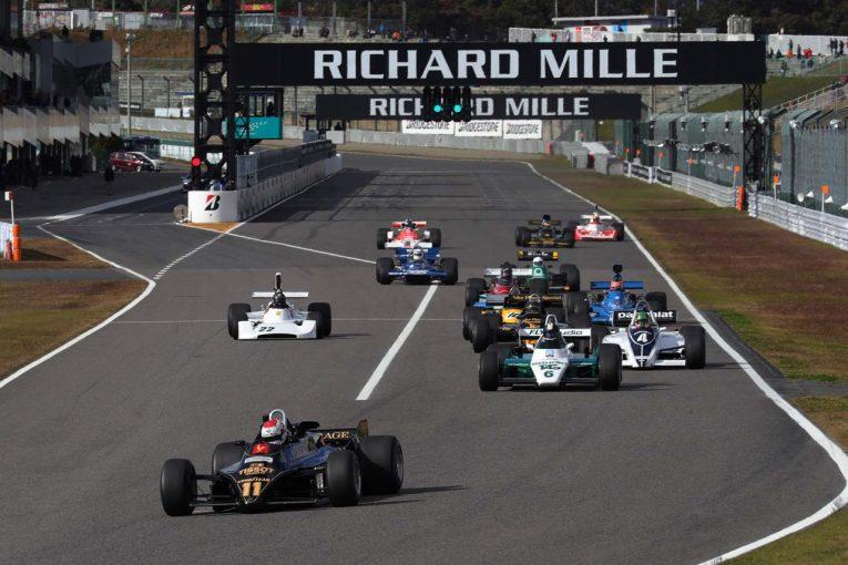 F1 | 鈴鹿サウンド・オブ・エンジン内で開催のヒストリックF1レース、23台の出場マシンと冠スポンサーが決定
