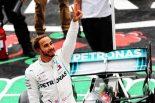 F1 | 祖父の死去を乗り越え5度目のタイトルを手にしたハミルトンが胸中を明かす