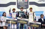 国内レース他   86/BRZ:最終戦鈴鹿、4位チェッカーの谷口信輝が3度目戴冠。レースは菅波冬悟が2連勝
