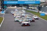 菅波冬悟を先頭にスタートが切られたプロフェッショナルシリーズ最終戦鈴鹿