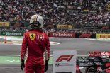 F1 | タイトル獲得の望みが絶たれたベッテル「契機はF1シンガポールGPだった」と振り返る