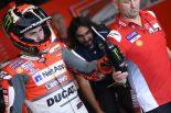 MotoGP | MotoGP:マレーシアGPで復帰予定のロレンソ「復帰するには理想的なコースとは言えない」