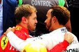 F1 | SNS特集F1メキシコGP:戦い終わってノーサイド。良き敗者のベッテル、メルセデスチームを訪れ、ハミルトンの戴冠を祝福