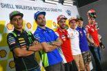 2018MotoGPロードレース世界選手権第18戦マレーシアGPまとめ