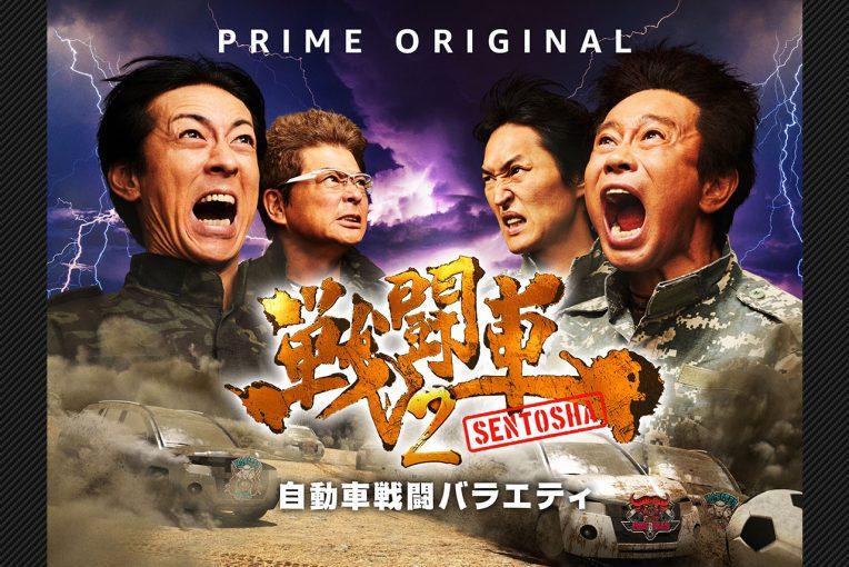 インフォメーション | レース界から鈴木亜久里、土屋圭市、脇阪寿一、織戸学が出演した戦闘車シーズン2がBD&DVD化
