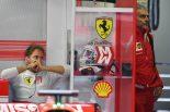 F1   ロス・ブラウン、ドライバーズタイトルを逃したフェラーリF1に助言「うろたえることなく再スタートを」