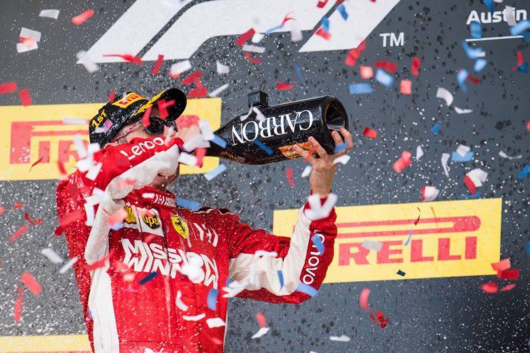Blog | 【ブログ】ライコネンが勝った! 表彰台の真ん中で呑む姿に感無量/F1自宅特派員 アメリカ&メキシコGP編