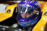F1 | アロンソのNASCAR走行イベントが決定。ジミー・ジョンソンとマシンを交換