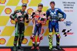 2018MotoGP第18戦マレーシアGP 予選トップ3