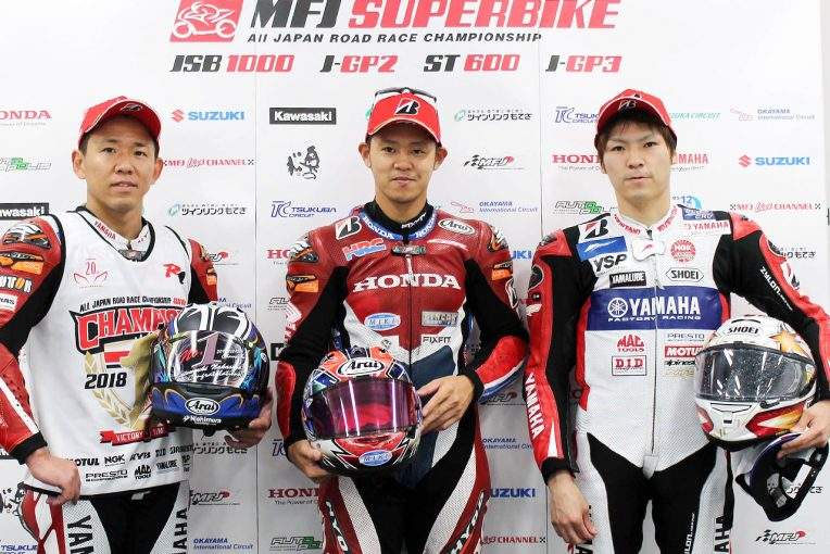 MotoGP | 高橋巧「雨でチャンスをもらえた」/全日本ロード最終戦鈴鹿JSB1000レース1会見