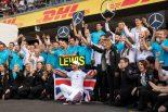 F1 | 王者ハミルトン、残り2戦はメルセデスF1の5年連続チームタイトル獲得に集中