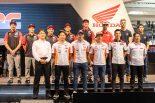 イタリアのミラノで開催されているEICMA2018で2輪モータースポーツ世界選手権参戦体制の発表を行なったホンダ