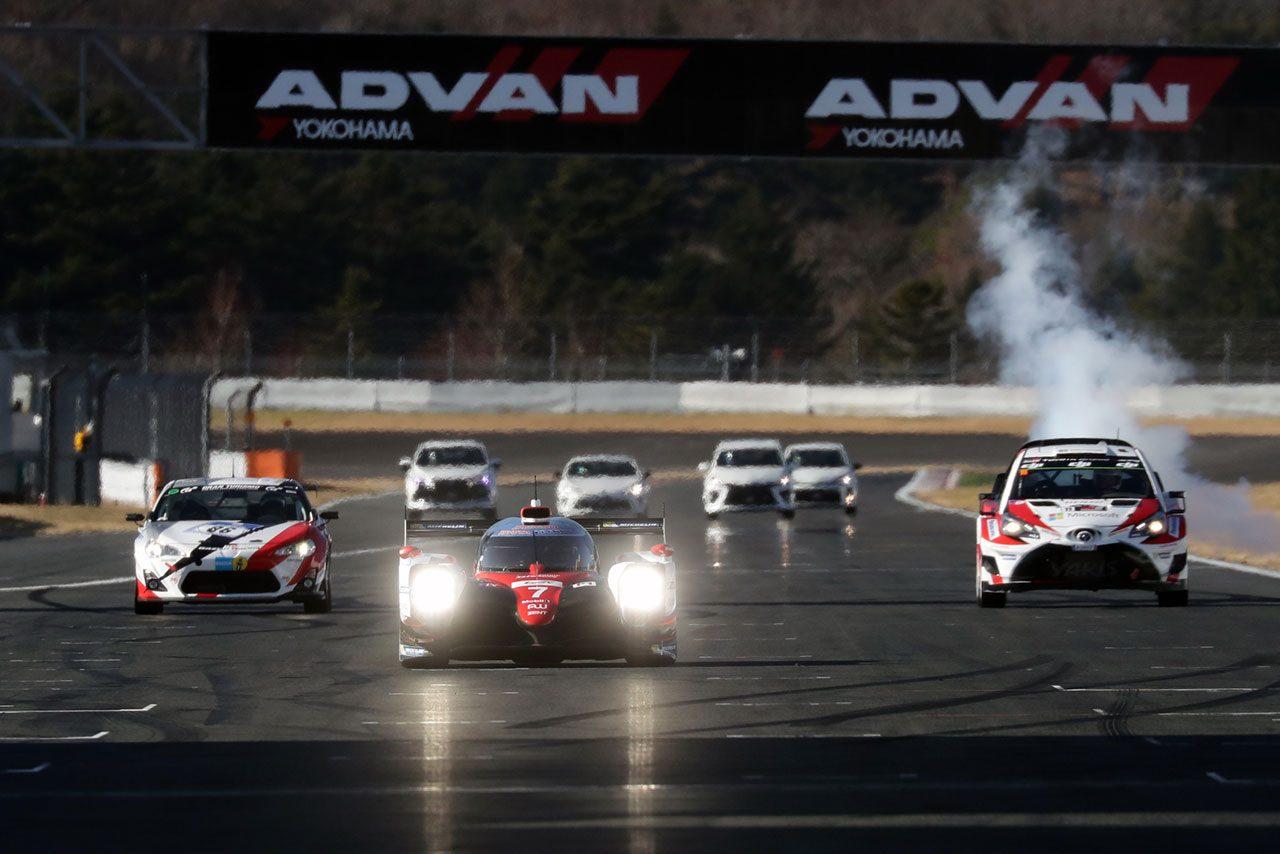 11月25日開催『TGRF 2018』でル・マン制した8号車TS050が国内初走行。ヤリスWRCも場内各所を走行