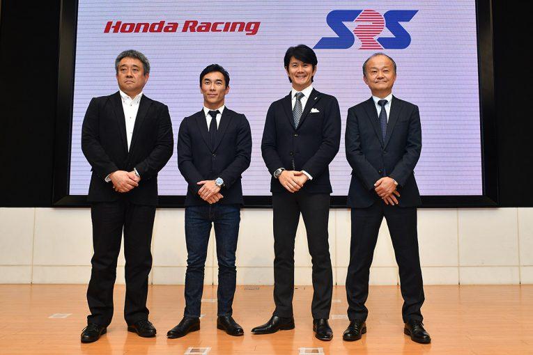 F1 | 若手育成へ鈴鹿サーキットレーシングスクールが新体制に。琢磨がプリンシパル就任