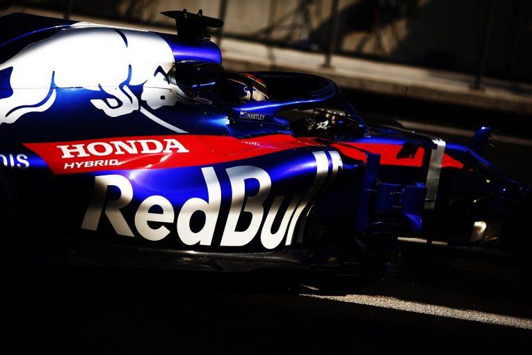 F1 | ホンダF1、パワーユニットに厳しいブラジルGPインテルラゴスで最新仕様を再導入