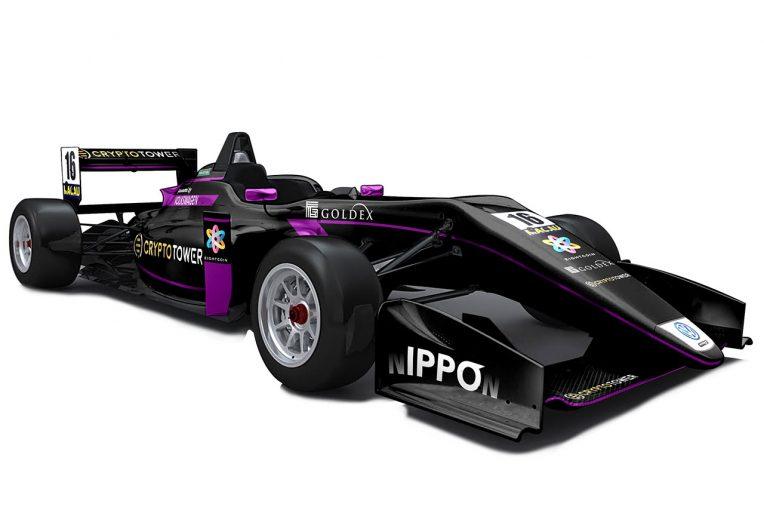 マカオF3に投入されるGOLDEX RACING TEAMのマシンカラーリング