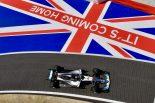 F1 | 伝統のシルバーストンがF1を失う可能性。リバティ・メディア、イギリスGP開催地変更に言及