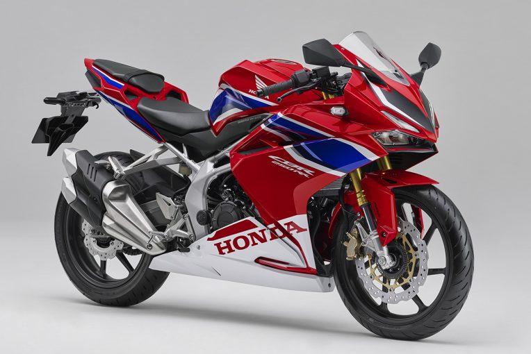 MotoGP | ホンダ、CBR250RRの新色を発表。HRCのワークスカラーが新たに加わる
