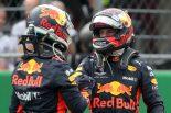 F1 | フェルスタッペン、F1ブラジルGPは前戦よりも不利になると予想。「僕らのマシンと相性が良くない」