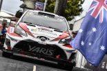 ラリー/WRC | WRC:最終戦でダブルタイトルを狙うトヨタ。「目標を達成できる可能性は高い」とマキネン