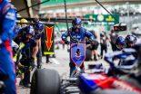 F1 | トロロッソ・ホンダF1密着:トップ10入りに厚い壁、土曜日から搭載するスペック3に期待