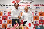 スーパーGT | スーパーGTのマレーシア戦が2020年に復活! SGT史上初のナイトレース開催へ