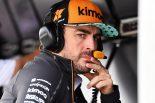 F1 | アロンソ「たとえどんな結果であろうと、今度こそチェッカーフラッグを見たい」:F1ブラジルGP金曜