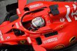 F1 | 【動画】ベッテルが重量測定の作業規定に従わず審議対象に/F1ブラジルGP 予選