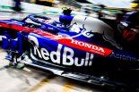 F1 | トロロッソ・ホンダF1密着:途中で雨が降る難しいコンディションの中、臨機応変な戦いでガスリーが予選Q3進出