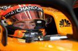 F1 | バンドーン「一貫して競争力がない。天候が味方してくれることを願うしかない」:F1ブラジルGP土曜