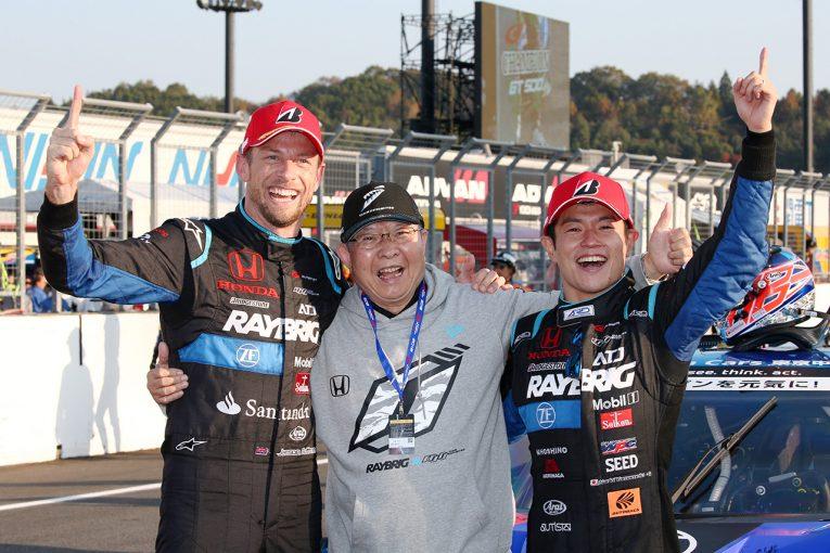 スーパーGT | RAYBRIG山本&バトン、KeePerとの直接バトルを制してチャンピオン獲得。ホンダに8年ぶりのタイトルをもたらす