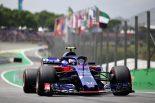 F1 | ホンダ田辺TD「9番グリッドからスタートしながらノーポイント。パッケージとして入賞できるだけの速さがなかった」F1ブラジルGP日曜