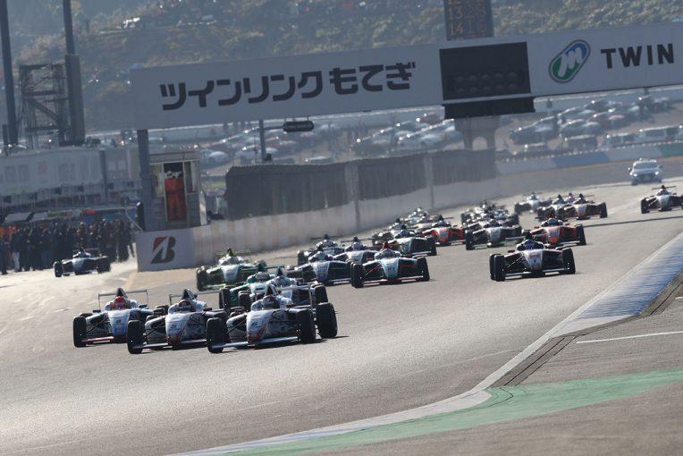 FIA-F4第14戦もてぎ 決勝スタート