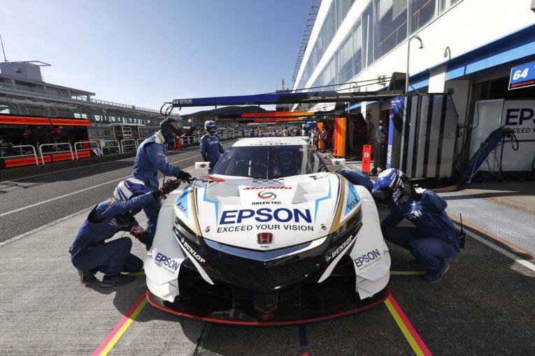 スーパーGTではEpson Modulo NSX-GTを走らせるEpson Nakajima Racing