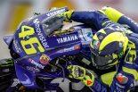 MotoGP | MotoGP:FIMが2019年施行の技術規則と懲罰事項を発表。来季使用するヘルメットはFIMの認定が必要に