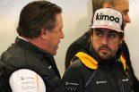 F1 | マクラーレンF1首脳、2019年インディ500参戦にあたって新規チームを設立すると明言